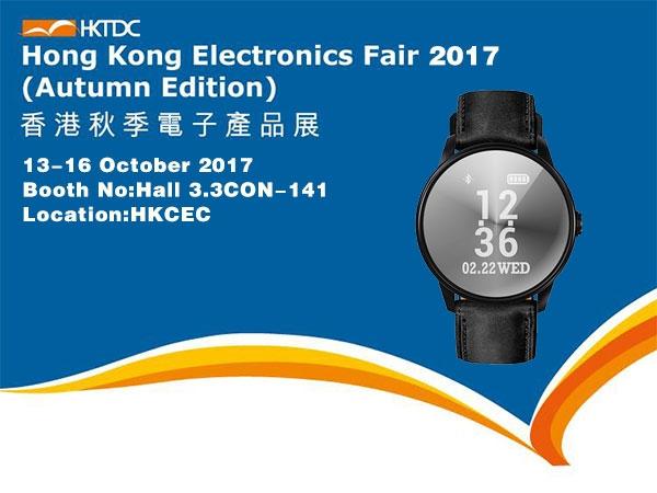 Hong Kong Electronics Fair 2020.Company News Sograce Limited